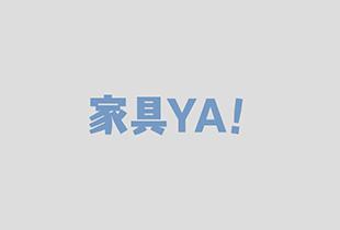 家具YA植木店グランドオープン